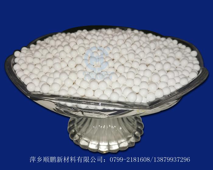 陶瓷研磨球