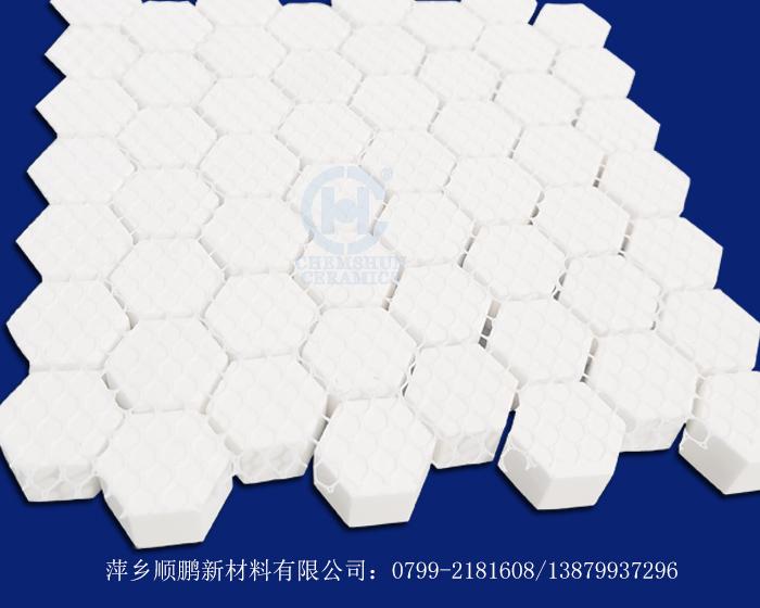 六边形陶瓷贴片