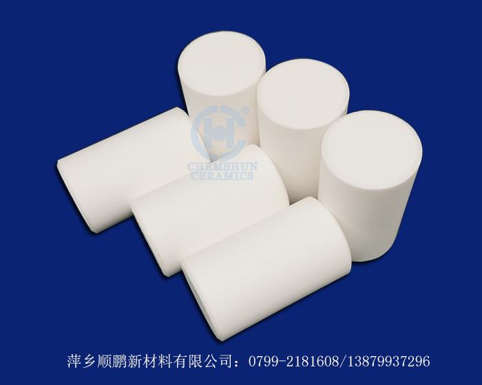 95%氧化铝瓷柱
