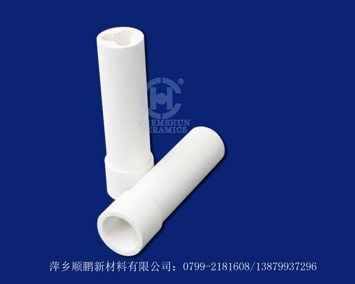 异形氧化铝陶瓷管道